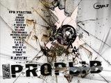 """sampler Авторского [mp3] Рэп сборника от FaNtoM PRO """"PROРЫВ"""" [vol.1]"""