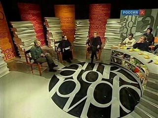 Апокриф- Усомнившийся Андрей Платонов (от 18.01.2011)